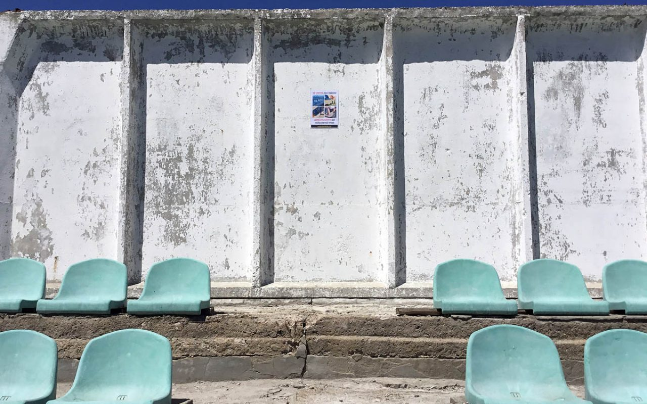 Акція – Не смітіть на стадіоні – Старобільськ 04 міні