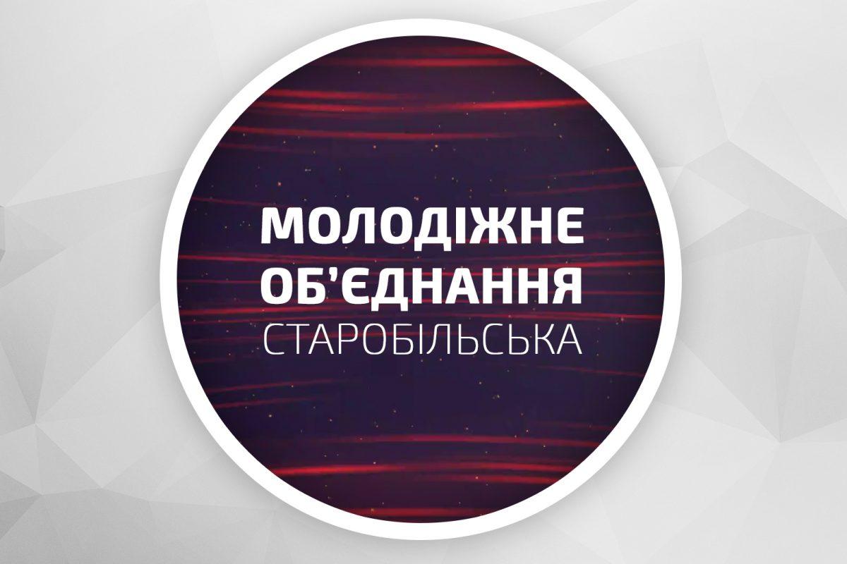 Квадро ФБ 2